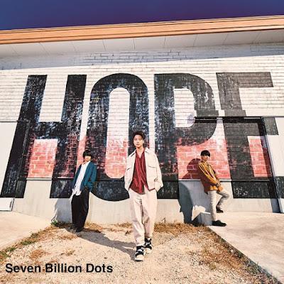 Seven Billion Dots - Nightmare lyrics lirik terjemahan arti kanji romaji indonesia translations 歌詞 1st album HOPE