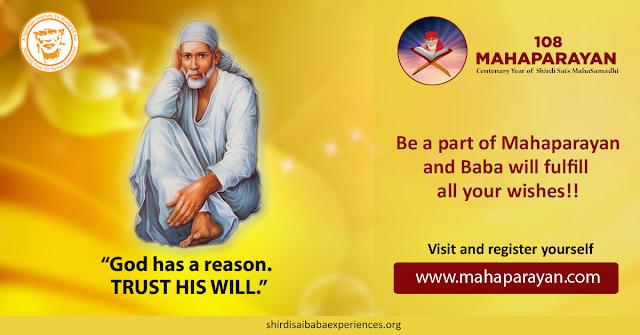 Baba Please Help Me - Anonymous Sai Devotee