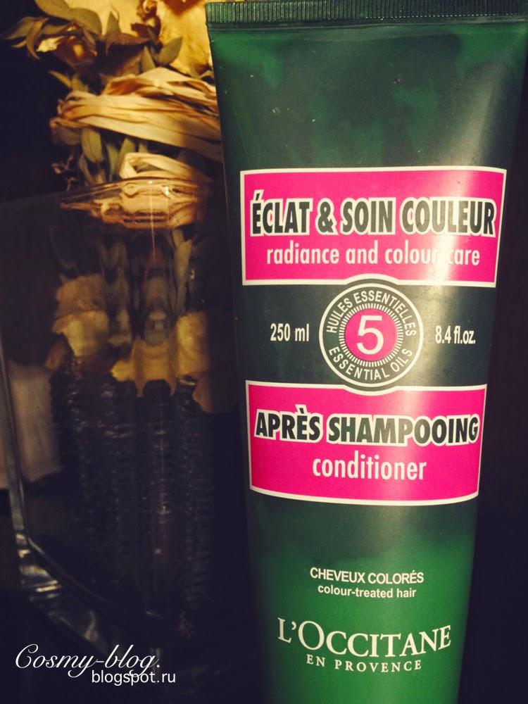Локситан кондиционер для окрашенных волос L'Ocitane conditioner color radiance care