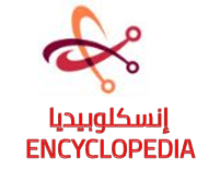إنسكلوبيديا | ENCYCLOPEDIA