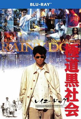 Rainy Dog 1997 BD25 Sub