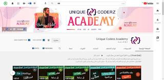 Unique Coderz Academy