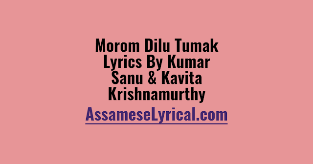 Morom Dilu Tumak Lyrics