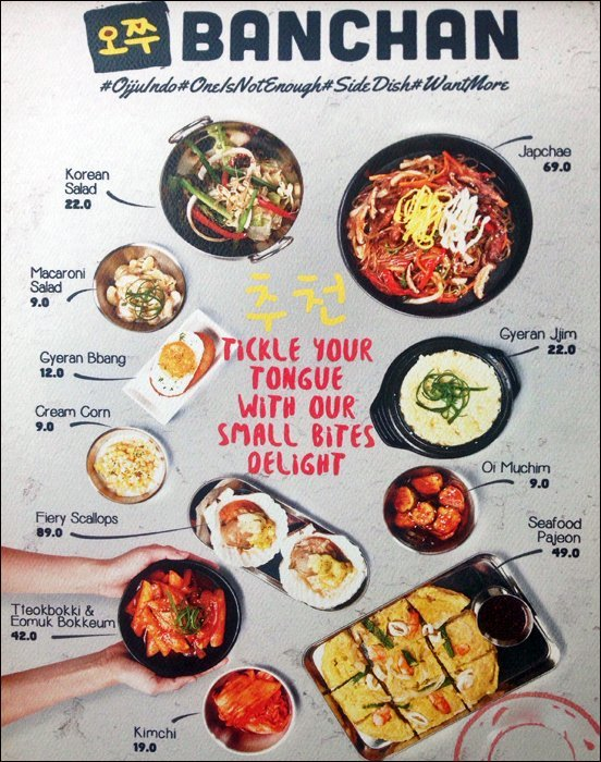 Harga menu ojju k food terbaru 2017 for X cuisine miri menu