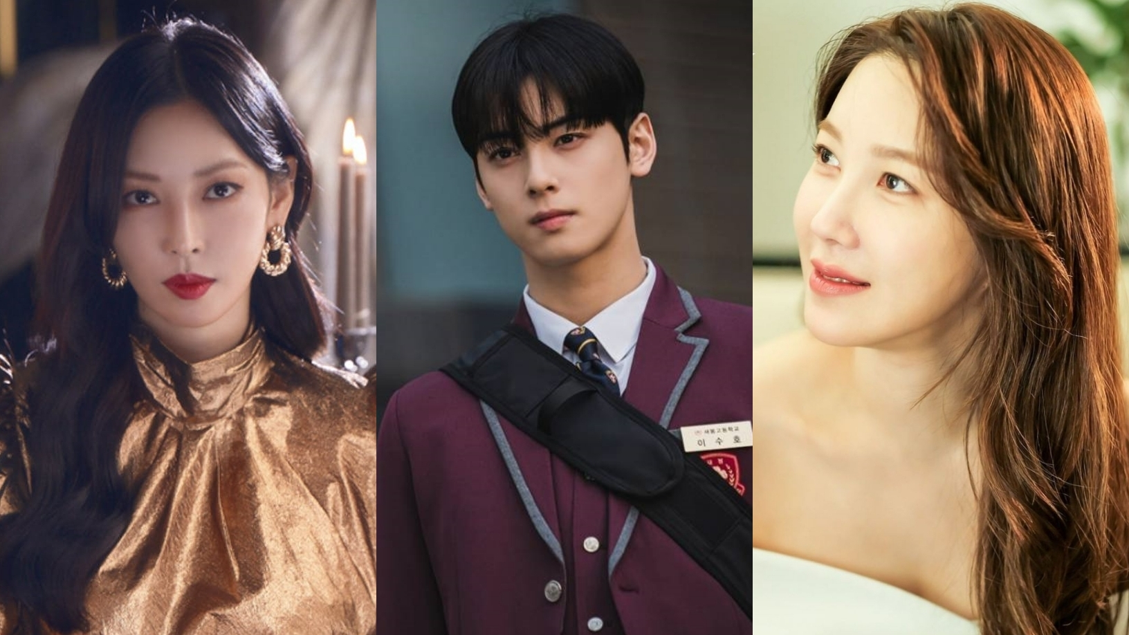 Ranking of The Most Popular Korean Drama Stars for January 2021