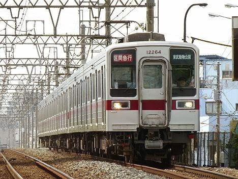 東武伊勢崎線 区間急行 東武動物公園行き 10030系