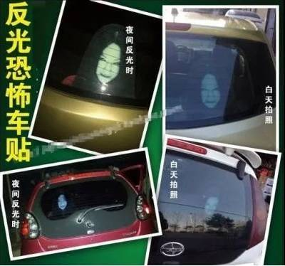 Foto Hantu Di Kaca Mobil Bikin Kapok Pengguna Lampu Jauh