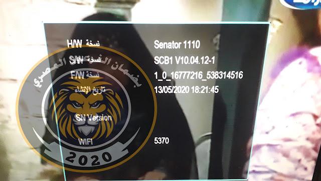 حصري سوفت تحويل ولارؤؤعه للمعالج 1506T&F فلاشه 4 ميجا التحويل للسيناتور 111 بتحديث شهر 5.2020