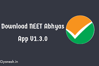 National Test Abhyas Apk