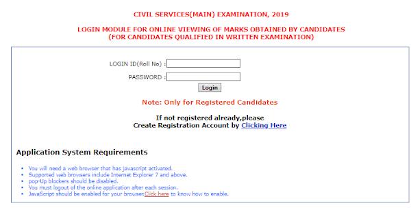 UPSC Marksheet 2020 Released: Check CSE 2019 Marks