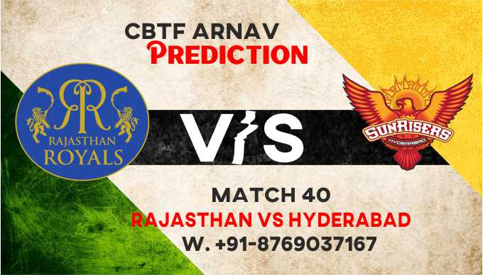 IPL 2021 Rajasthan vs Hyderabad IPL T20 40th Match 100% Sure Match Prediction Today Tips