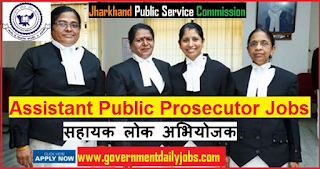 JPSC Recruitment 2018 Apply Online for 143 Assistant Public Prosecutor Jobs