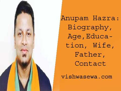 Anupam Hazra: Biography, Age, Wife, Contact | अनुपम हज़रा