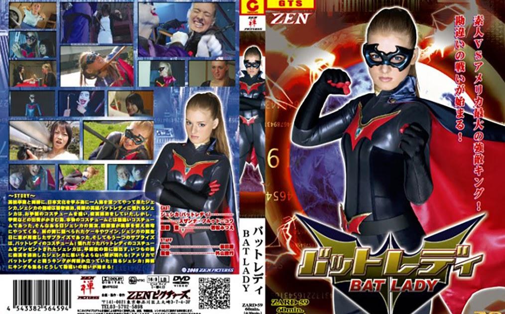 ZARD-59 Bat Woman