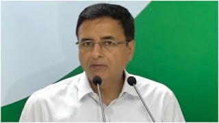 congress-demnd-finance-minister-resign