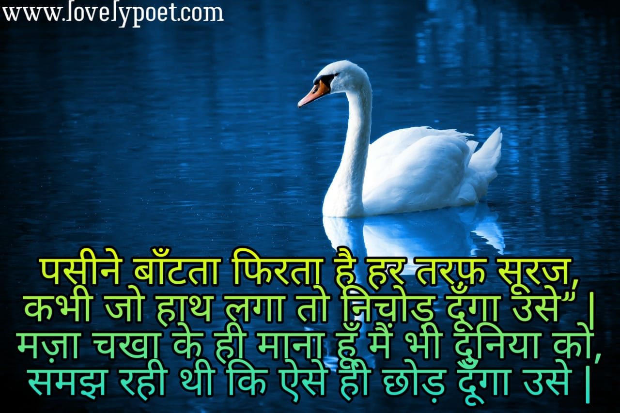 Rahat-indori-romantic-shayari