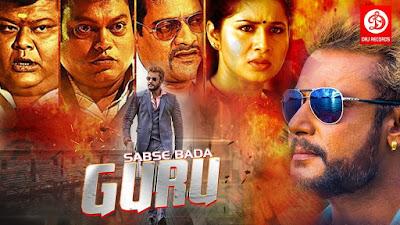 Guru 2018 Hindi Dubbed 720p WEBRip 700Mb x264