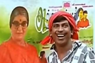 Vadivelu Comedy Scenes | Tamil Comedy