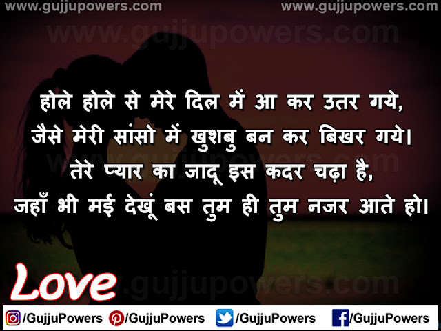 sad shayari status hindi download