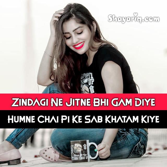 Leatest shayari, laughing shayari, meme, whatsApp meme, Facebook meme, girl shayari, best new shayari, photo shayari, photo Quotes, photo status, photo poetry,2020 shayari