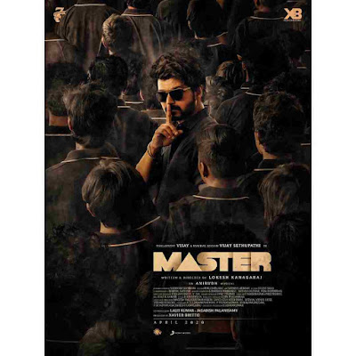 Master Vijay New Tamil Movie 2020 Star Cast, Release Date, Trailer, Budget, Director, Songs, Heroine, Movie Download