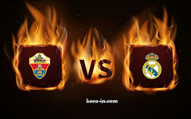 كورة ستار مشاهدة مباراة ريال مدريد وألتشي بث مباشر كورة اون لاين لايف اليوم 13-03-2021 الدوري الاسباني