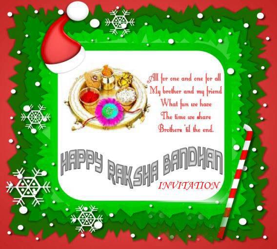 Rakhi Cards: Rakhi Invitation Cards