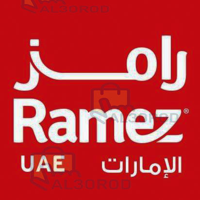 تعرف على عروض رامز الإمارات سارية حتى 5 أغسطس 2019