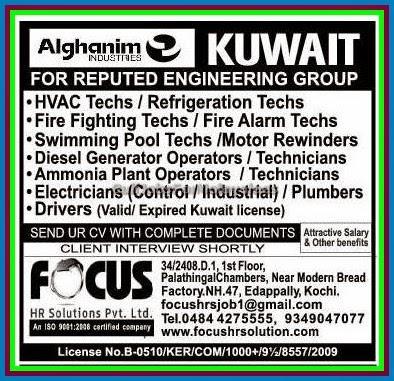 Alghanim Industries Kuwait Job Vacancies - Gulf Jobs for Malayalees