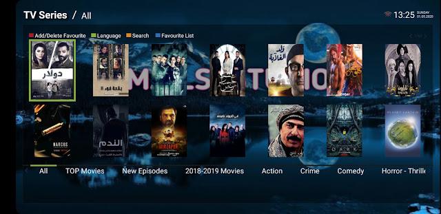تطبيق ultra TV النسخة الجديدة لمشاهدة أقوى القنوات العالمية والافلام والمسلسلات