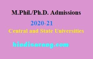 m-phil-ph-d-admissions-2020-21