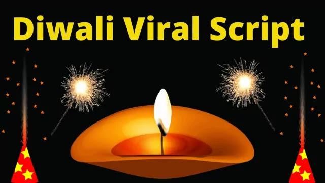 Happy Diwali Wishing script 2020