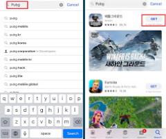 Pubg Korea iPhone
