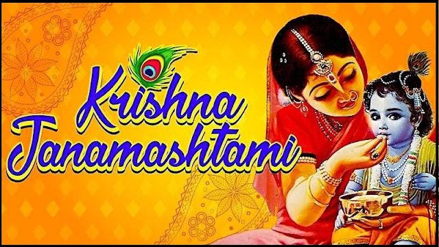 Happy Krishna Janmashtami 2020