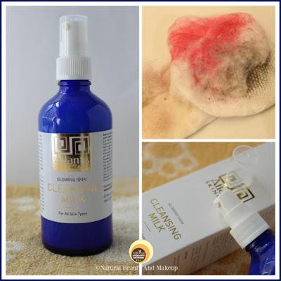 Atlantis Skincare Glowing Skin Cleansing Milk on Natural Beauty And Makeup (NBAM) blog