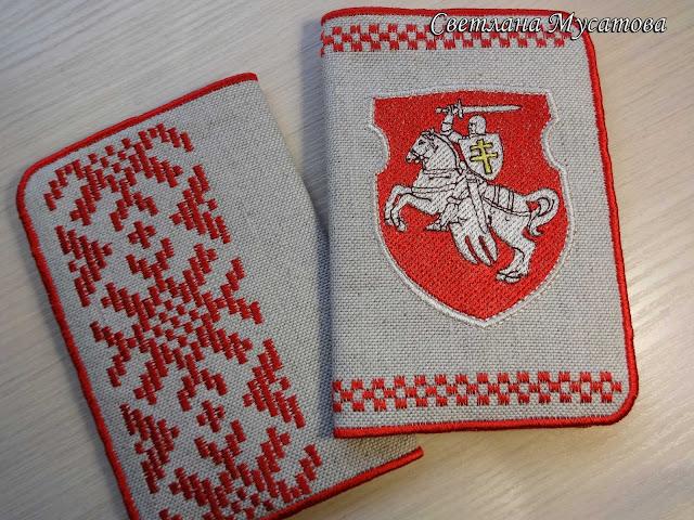 национальная символика вышита на обложке паспорта