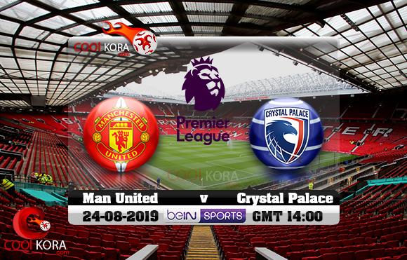 مشاهدة مباراة مانشستر يونايتد وكريستال بالاس اليوم 24-8-2019 في الدوري الإنجليزي