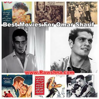 شاهد أفضل أفلام عمر الشريف على الإطلاق  شاهد قائمة أفضل 6 أفلام عمر الشريف على مر التاريخ معلومات عن عمر الشريف   Omar Sharif