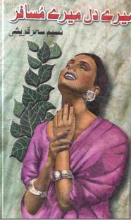 Mery Dil Mery Musafir By Naseem Sehar Qureshi