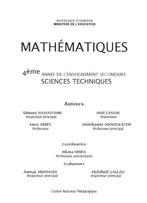 MATHÉMATIQUES 4éme ANNÉE DE L'ENSEIGNEMENT SECONDAIRE SCIENCES TECHNIQUES