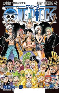 ワンピース コミックス 第78巻 表紙 | 尾田栄一郎(Oda Eiichiro) | ONE PIECE Volumes