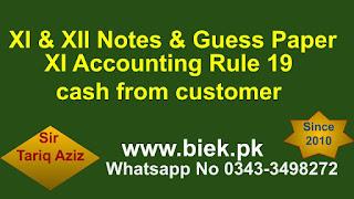 XI Accounting Rule 19 cash from customer www.biek.pk