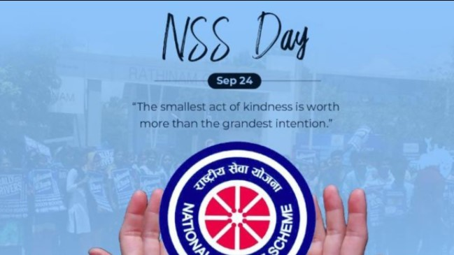 what is nss, nss meaning, nss motto, motto of nss, full form of nss, head of nss at state level, who is the head of nss at state level, what is the pride of nss volunteer, what are the principal elements of nss, what is the goal of nss, who is the head of nss at university level, what does the colour navy blue depict in nss badge, how many nss regional centres are there in india, nss quotes, nss day significance, National Service Scheme Day 2020, National Service Scheme