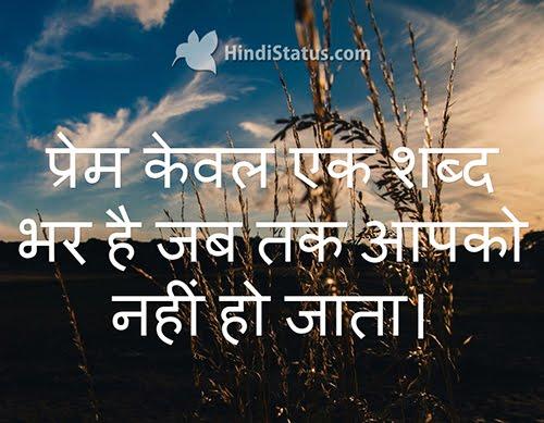 Love – Word ! - HindiStatus