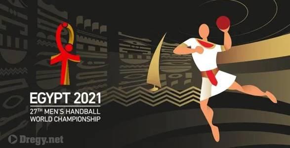 جدول مواعيد و نتائج مباريات كاس العالم لكرة اليد المرحلة الاساسية