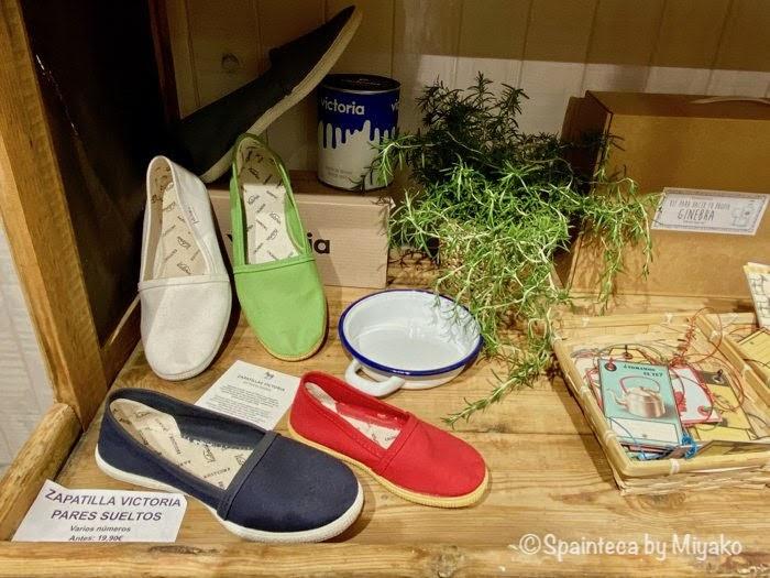 Victoria 小学生御用達のスペイン産ビクトリアの靴