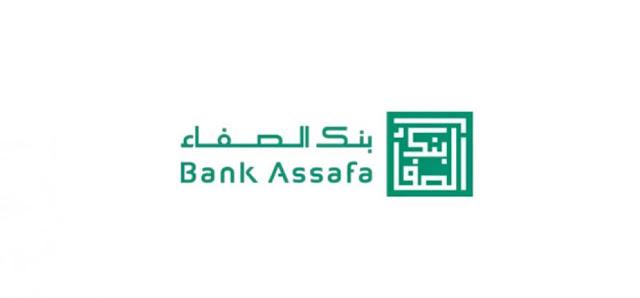 bank-assafa-recrute-controleur-de- maroc-alwadifa.com