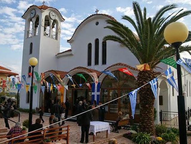 Θεσπρωτία: Πανηγυρικός εορτασμός Αγίου Μηνά Κεστρίνης