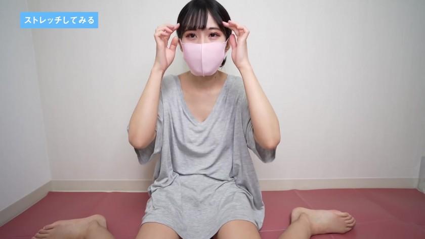 일본 유튜버의 반전 몸매 - 꾸르