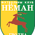 FC Neman Hrodna